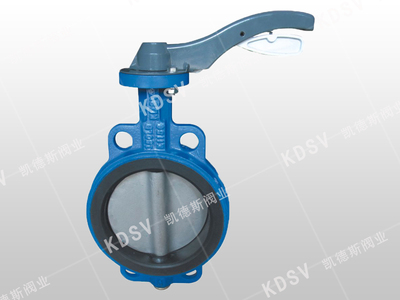 High abrasion resistant butterfly valve
